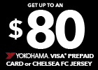 Yokohama - Get up to $80 Mail-in Rebate OR a Chelsea FC Jersey!